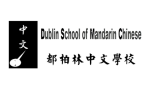 Dublin School of Mandarin Chinese, Mother Tongues, Mother Tongues Dublin, multilingualism, raising bilingual children Dublin, bilingualism, Dublin